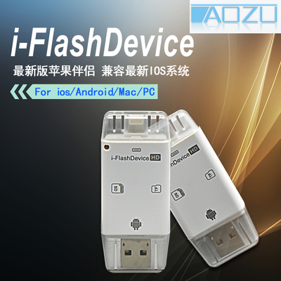iPhone5S/6 6s Plus SD TF读卡器iPad mini4/air相机套件扩容伴侣