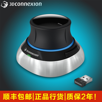 3Dconnexion 3DX-700043 SpaceMouse Wireless  无线3D鼠标 设计