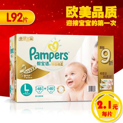 宏盛源母嬰專營店新品特惠