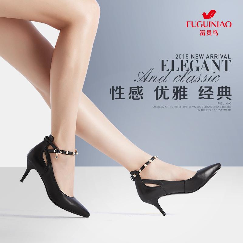 鞋单鞋 女尖头高跟鞋细跟工作鞋黑色价格:$299.00元-富贵鸟女鞋