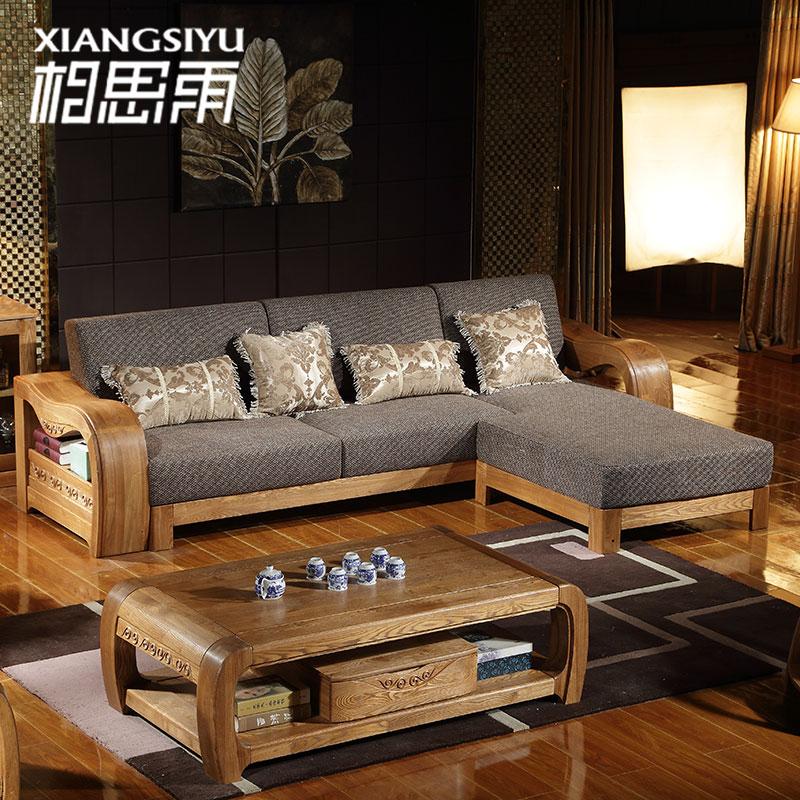 榆木沙发纯实木沙发新中式简约转角贵妃实木布艺沙发茶几组合定制价图片