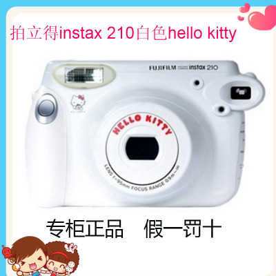 Fujifilm/富士 instax 210(授权款:Hello Kitty)