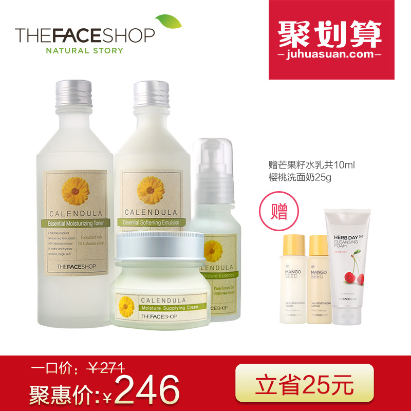 thefaceshop官方店