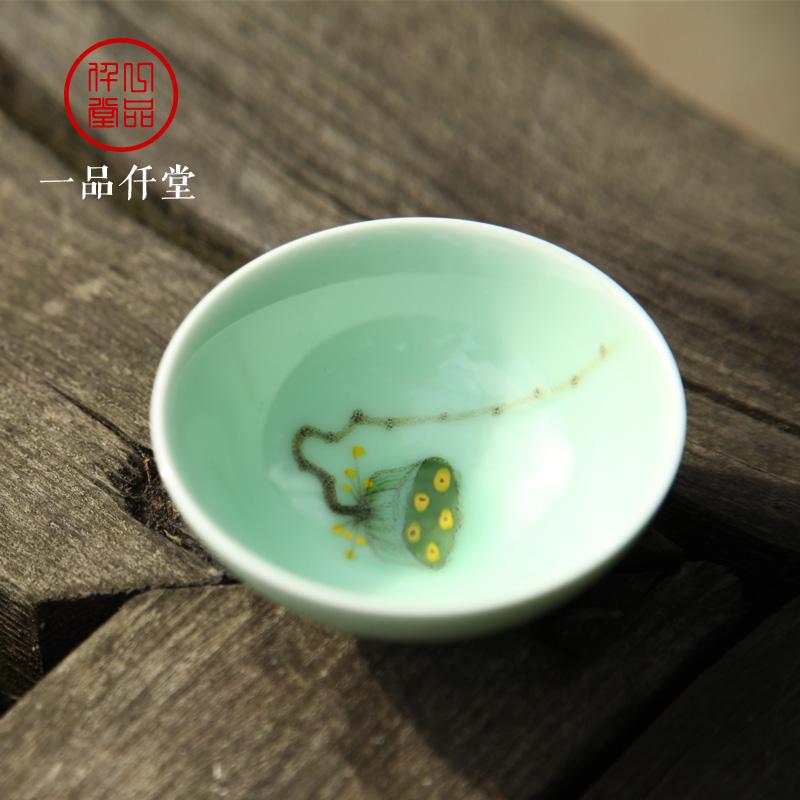 单个水杯简笔画-青瓷手绘品茗杯个人杯 陶瓷茶具手工杯主人杯 功夫普洱红茶单茶杯价