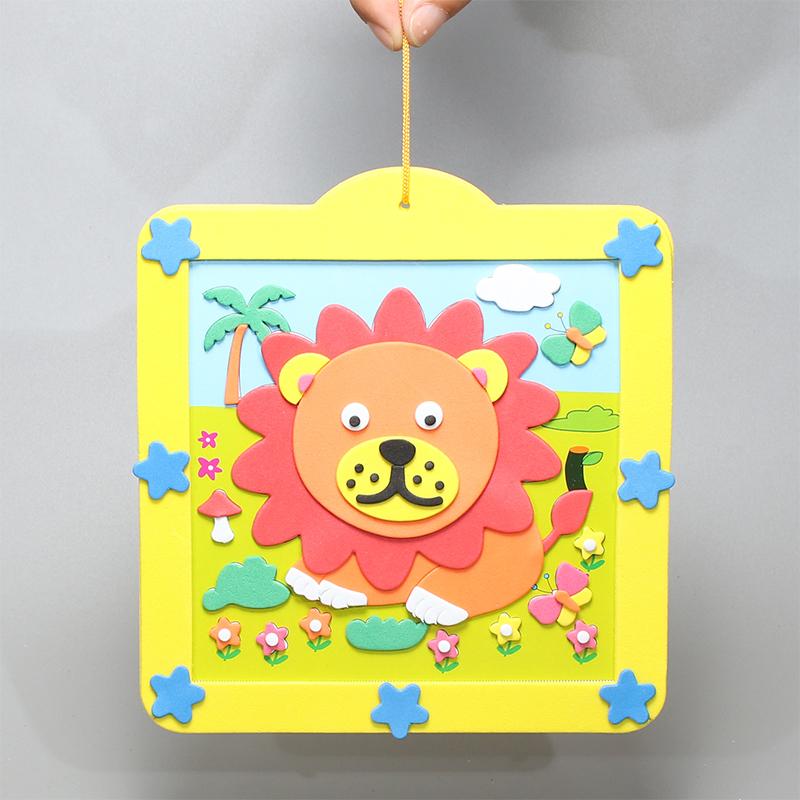 营店 开心小宝儿童手工制作材料包EVA立体贴画3D贴纸幼儿园diy智