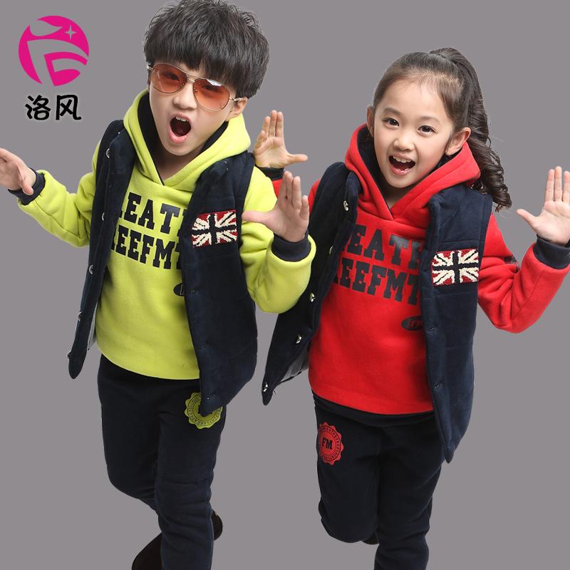 5新款男童儿童卫衣三件套装加厚女大童姐弟装秋装图片