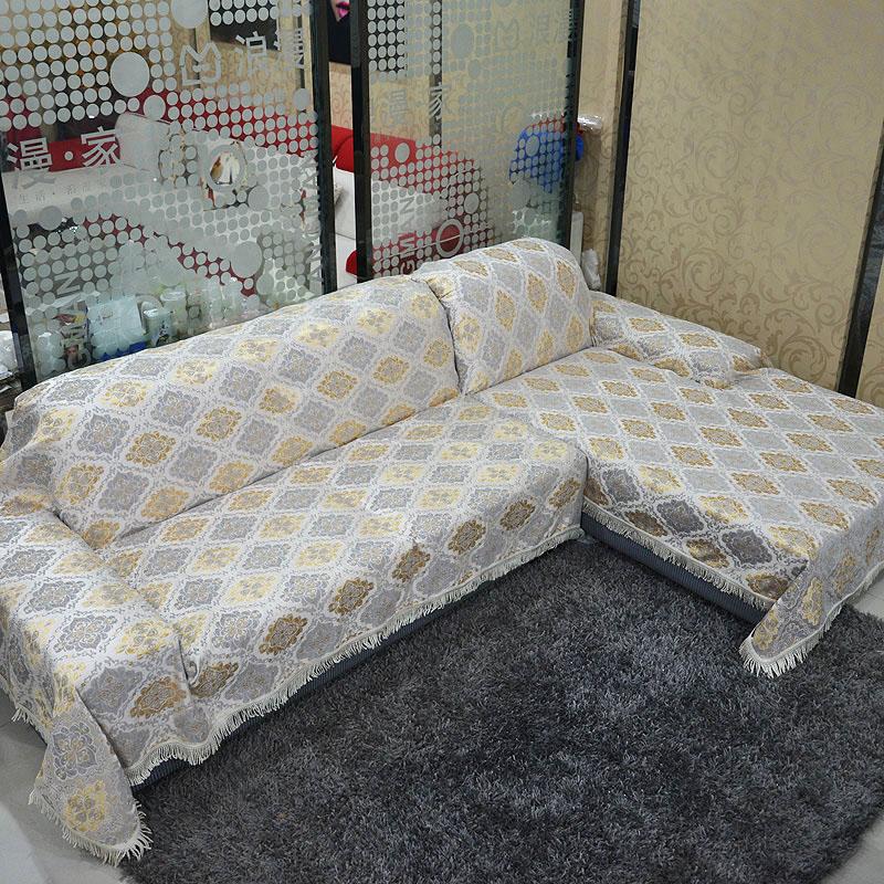 沙发套全包欧式沙发罩防滑月和家思定制布艺沙发巾沙发套秋冬价格:图片