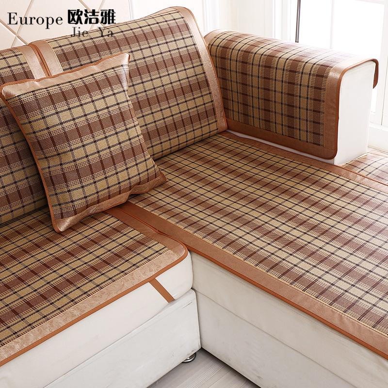 欧洁雅夏季沙发垫凉垫夏天冰丝凉席防滑皮沙发垫藤席巾飘窗垫定做价