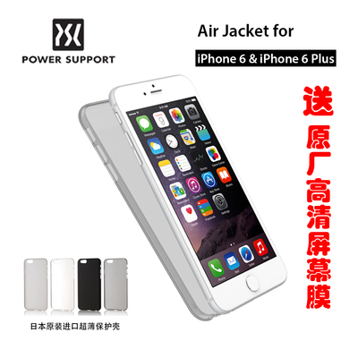 Power Support Air Jacket 苹果iPhone 6S Plus超薄手机壳送贴膜