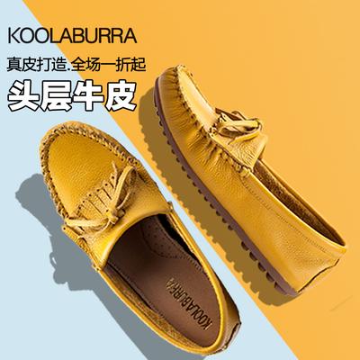 koolaburra旗艦店最新優惠活動