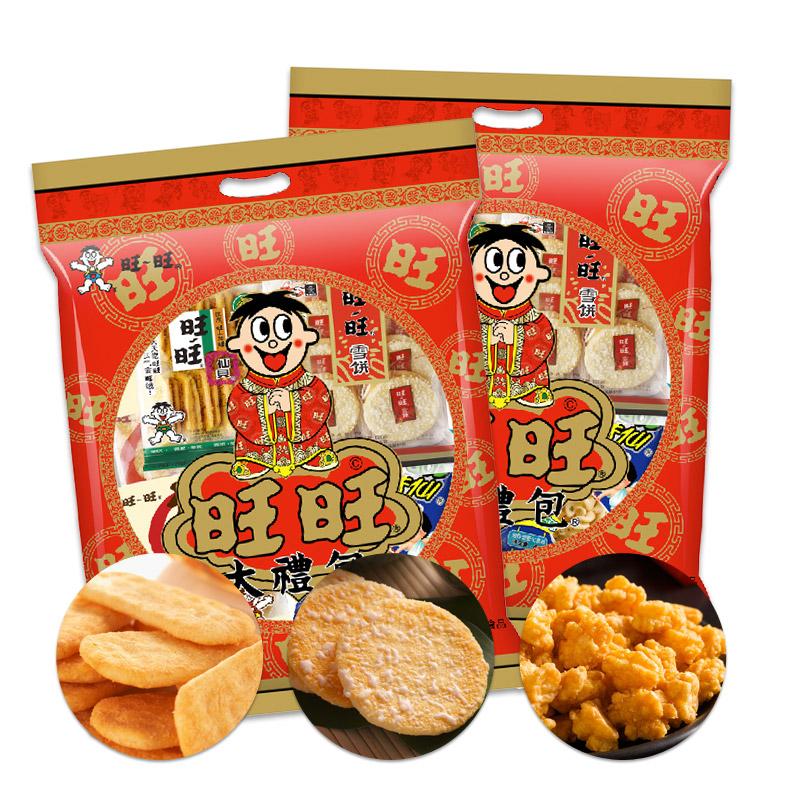 店官网 旺旺 旺仔牛奶糖42g特浓多种口味可选满月婚庆结婚软喜糖零食
