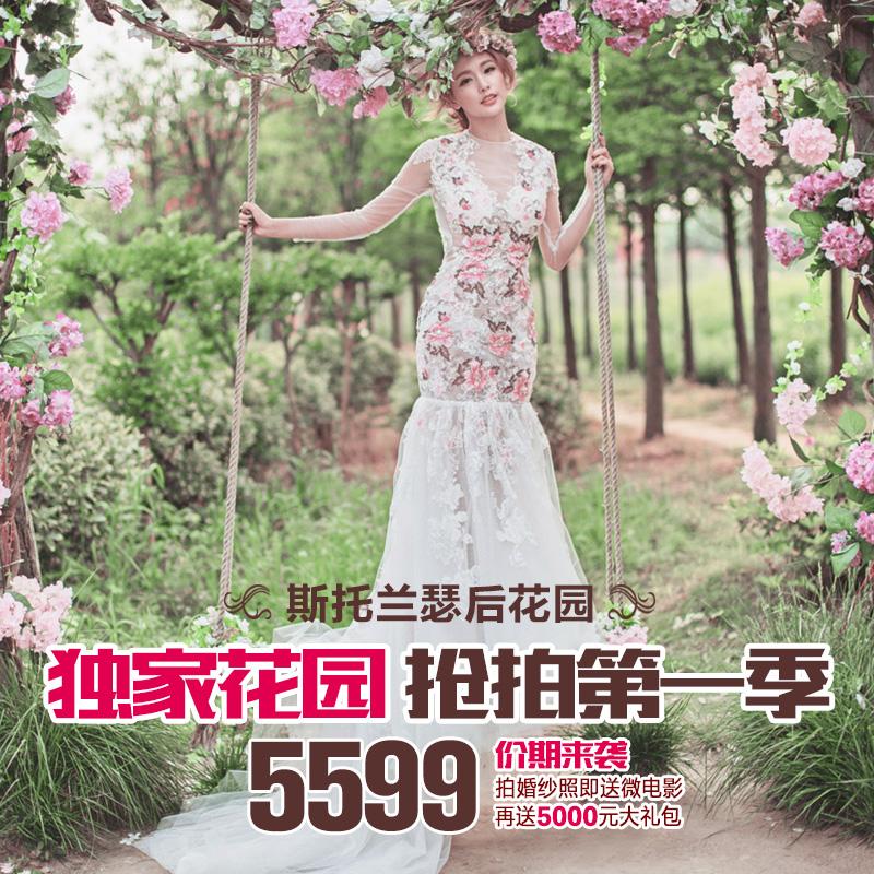 延吉婚纱照价格_北京婚纱照价格一般多少