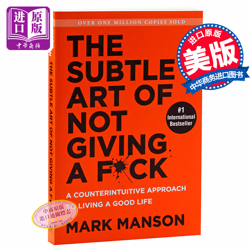 预售 马克 曼森 重塑幸福 英文原版 The Subtle Art of Not Giving a F*ck Mark Manson 励志自