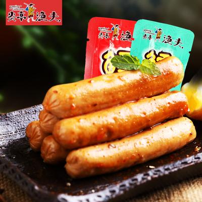 炎亭漁夫食品旗艦店有實體店嗎?
