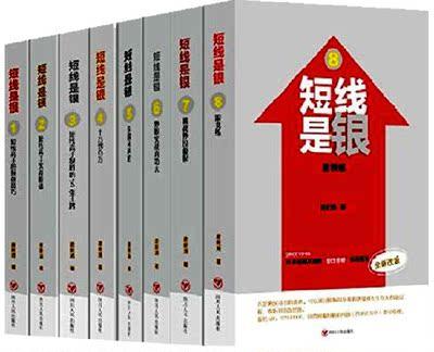 中宇通達圖書專營店66大促