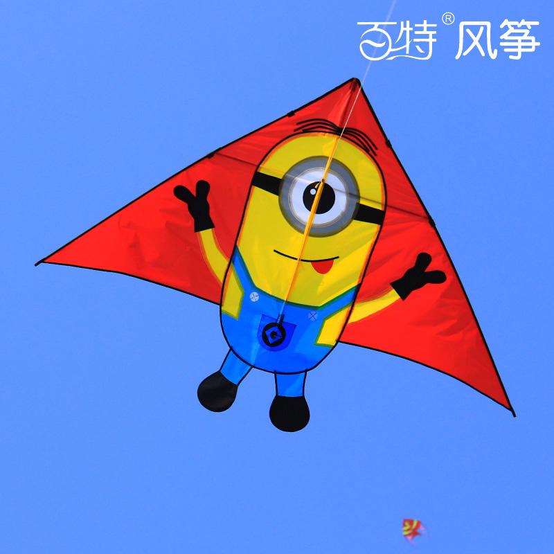潍坊风筝 小黄人儿童卡通风筝 风筝 包邮 百特风筝价格:$20.00元-百图片