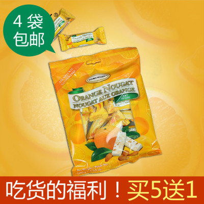 加拿大进口糖果零食 金棒棒Golden bonbon杏仁松软香橙牛轧糖100g