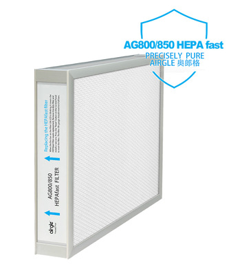 奥郎格Airgle AG800/AG850 HEPA滤网 HEPAfast Filter (50 sq ft)
