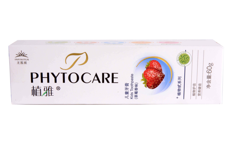无限极 植雅 儿童牙膏正品 水果味儿童牙膏价格:$18.00元-绿希家居图片