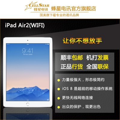 现货Air2 Apple/苹果 iPad Air 2 WLAN 16GB