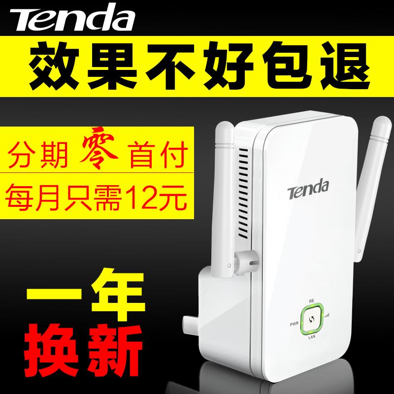 腾达A301无线路由器扩展器 wifi信号放大器接收发射中继器增强AP价图片