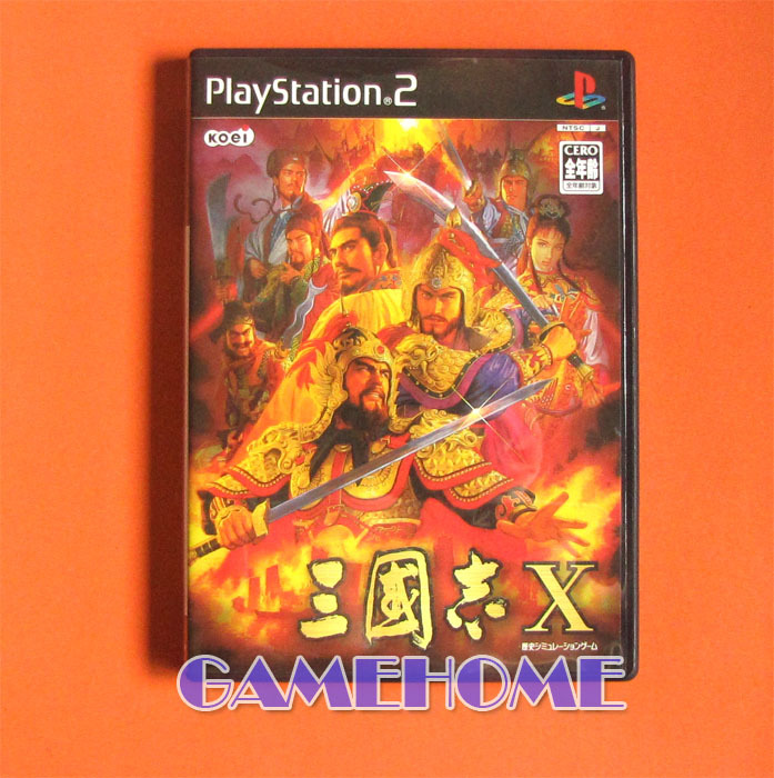 A[GAMEHOME347] PS2 三国志 10 (日初)