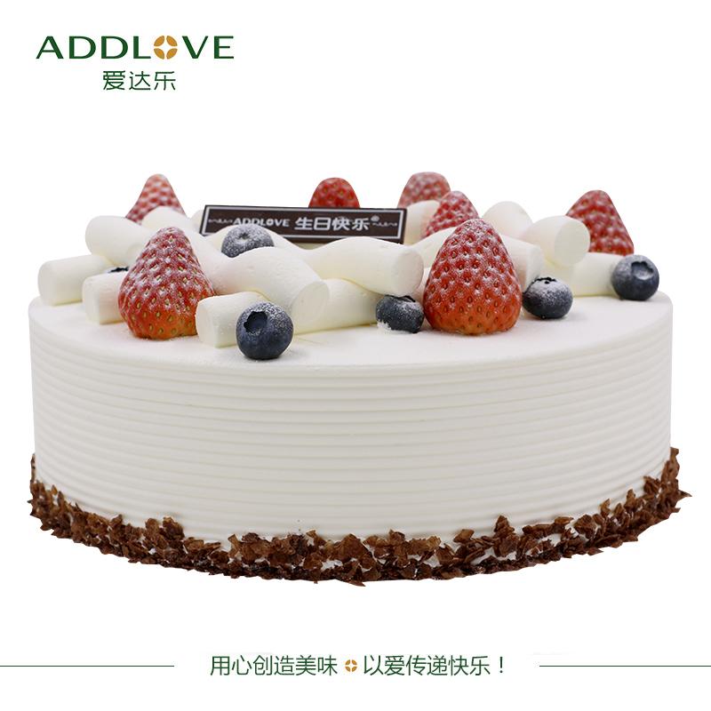 爱达乐蛋糕2018新款