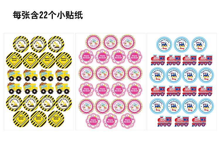 中國代購 中國批發-ibuy99 生日派对甜品桌装饰用品红酒贴酒瓶饮料贴纸可定制文字不干胶贴。