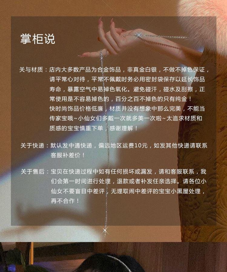 中國代購|中國批發-ibuy99|发卡饰带发式吊坠耳环仙箍假链女一体挂超头流苏韩国钻后水发带