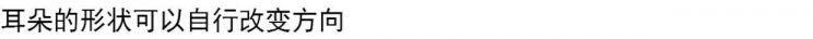 中國代購|中國批發-ibuy99|女神头饰。博公主饰面纱发女郎短发顶.纱2020淑女面具,洁兔网闪光