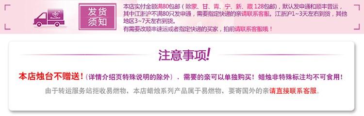中國代購|中國批發-ibuy99|儿童节日派对用品生日聚会女童公主宝宝婴儿装扮舞蹈表演礼物。