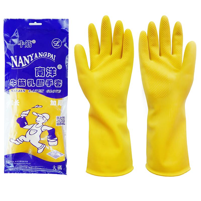 【3双5双】南洋牌牛筋乳胶加厚耐用橡胶洗碗胶手套防水皮手套包