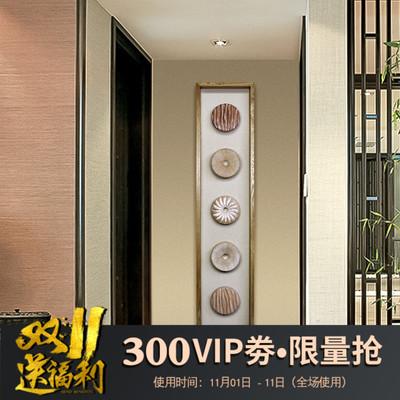 客厅玄关走廊过道壁画竖版酒店样板房挂画长方