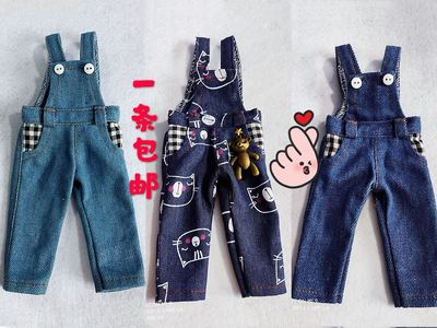 taobao agent 【Free shipping】1/6 points bjd doll yosd denim overalls men's casual wear doll clothes