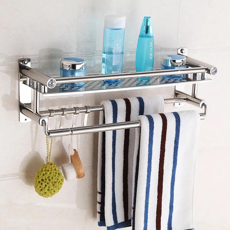 免打孔毛巾架不锈钢卫生间双层浴巾架浴室置物架2层3层五金壁挂件
