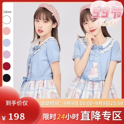 taobao agent 【Spot goods】Lilith short-sleeved knit CuteQ striped bow lolita summer air conditioning cardigan shawl