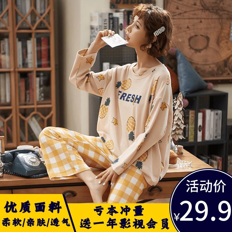 Bộ đồ ngủ dài tay cho phụ nữ mùa xuân và mùa thu cotton hai mảnh phù hợp với mùa thu và mùa đông nữ phục vụ nhà tươi mát cho sinh viên Hàn Quốc mùa hè có thể được mặc bên ngoài - Cặp đôi