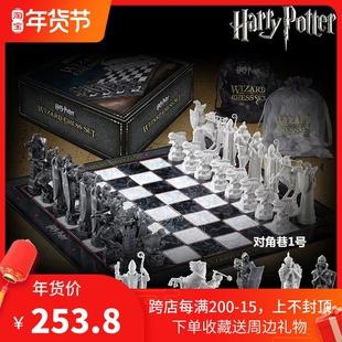 Хохотать прибыль волна специальный периферия подлинный ведьма модельние шахматы установите ло грейс рыцарь магия камень шахматы подарок рука сделать