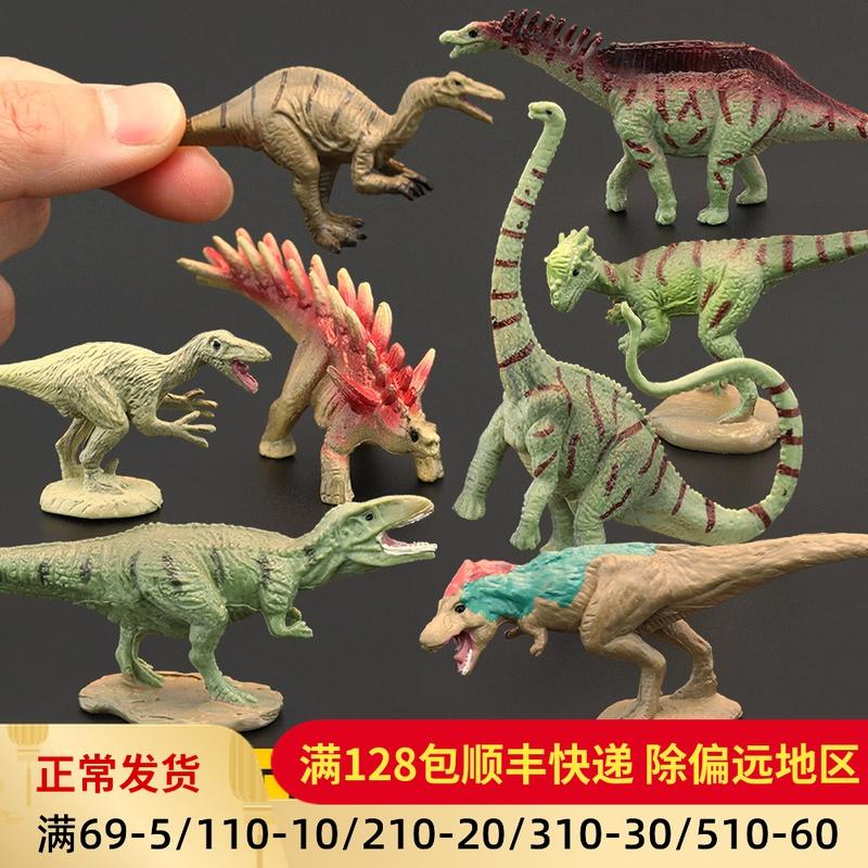 Mô phỏng đồ chơi khủng long mô phỏng nhỏ trang trí mô hình vi mọng nước với Tyrannosaurus rex quái vật rồng rồng trang trí bánh rồng - Đồ chơi gia đình