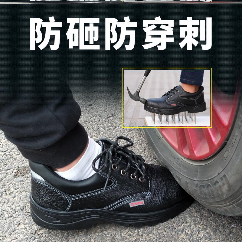 . Labor protection shoes for men, light work, more deodorant and leisure