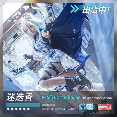 taobao agent Shipping cat dimension【Tomorrow's Ark】Rosemary cos costume cosplay women's custom daily