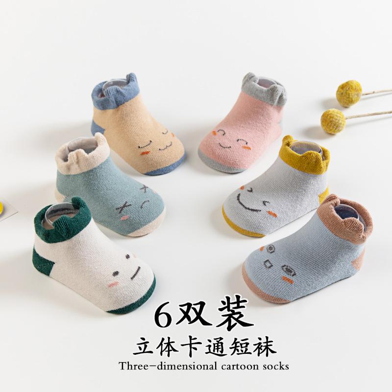 Vớ trẻ sơ sinh mùa xuân và mùa thu mùa đông mỏng cotton sơ sinh vớ trẻ sơ sinh chống trượt vớ hoạt hình dễ thương 0-1-3 tuổi - Vớ