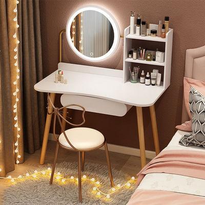 宜家梳妆台卧室小户型收纳柜一体网红化妆台现代简约ins风化妆桌