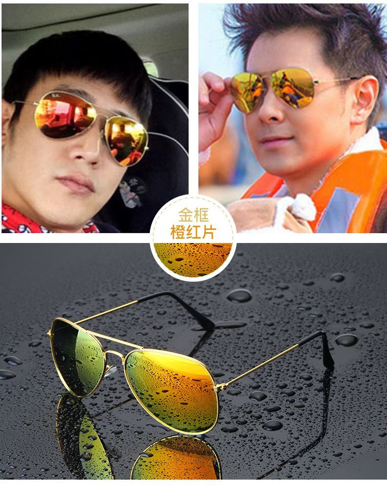 Welding glasses glasses mens driving sports travel mens Sunglasses driving color changing glasses in the summer of 2020