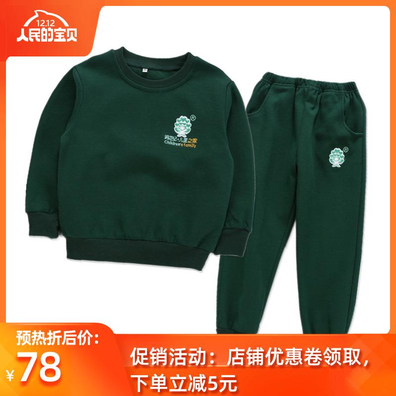 Eaton Kinder với đồng phục mẫu giáo ở nhà trẻ em cùng thế kỷ, đồng phục học sinh tiểu học và trung học đồng phục màu xanh lá cây - Đồng phục trường học / tùy chỉnh thực hiện