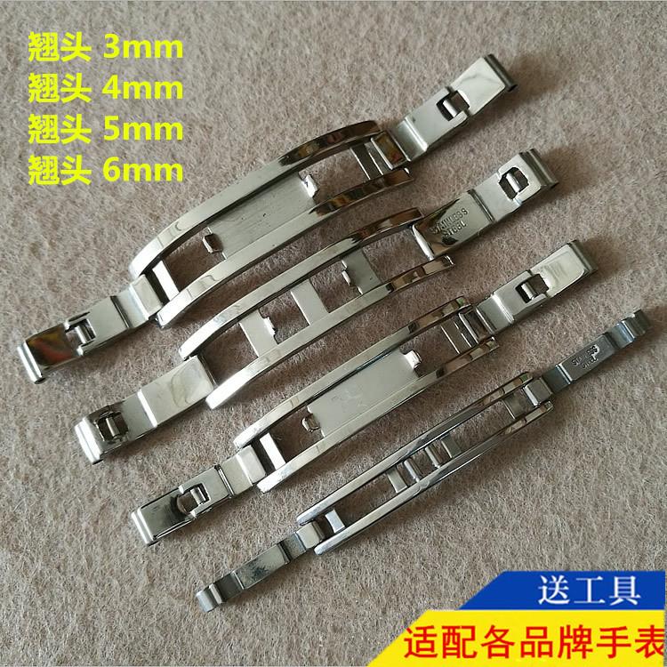 钢带按拉扣 代用依波钢带蝴蝶扣配件 不锈钢通用手表链扣折叠卡扣