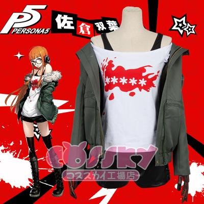 taobao agent 【cossky】Persona 5cos Sakura Futaba cos clothing cosplay women's clothing can be daily stock
