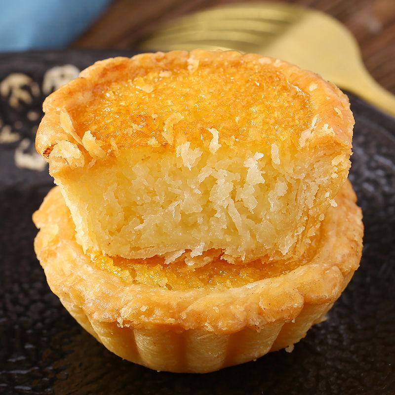 厦门馅饼椰子饼整箱零食美食厦门特产小吃好吃的糕点心