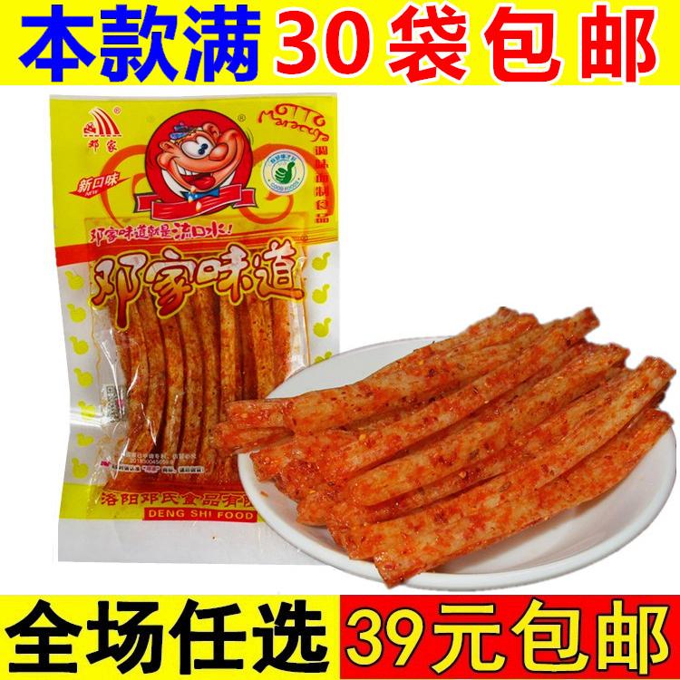 80后90后小时候吃的零食【大合集】 食品饮料 第4张