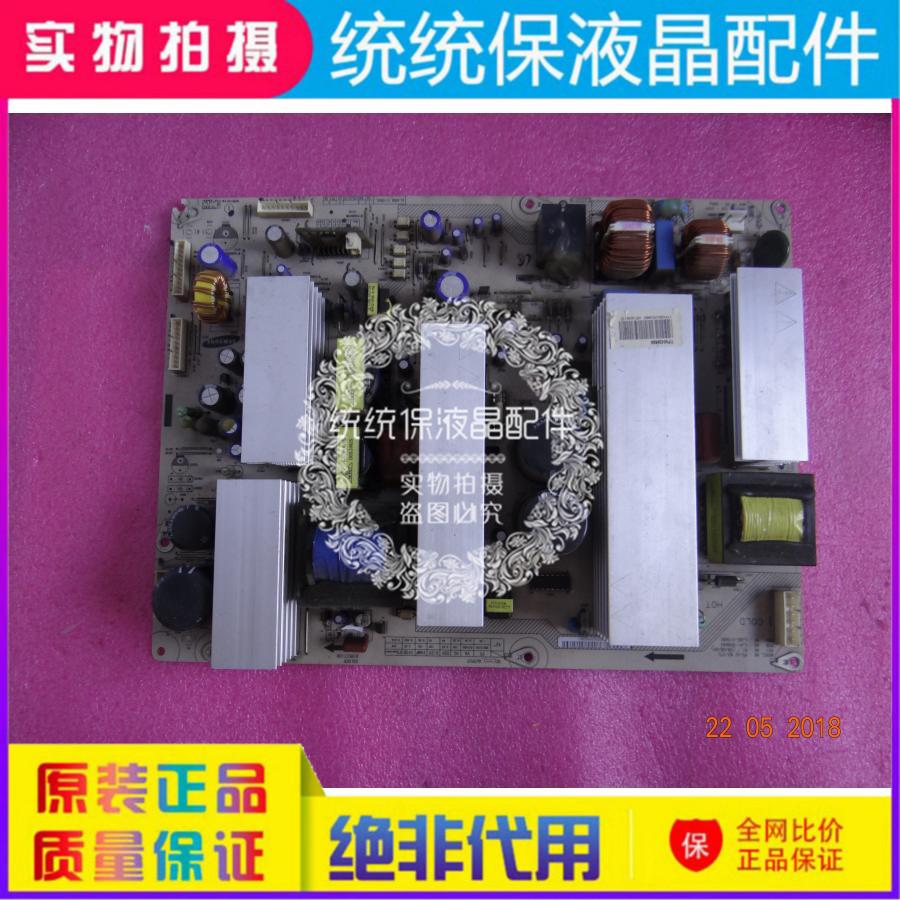 原装三星S42AX-YB04\/YD05屏电源板LJ41-05964A LJ92-01508C